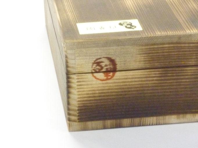 九谷焼 風鎮用『木箱』