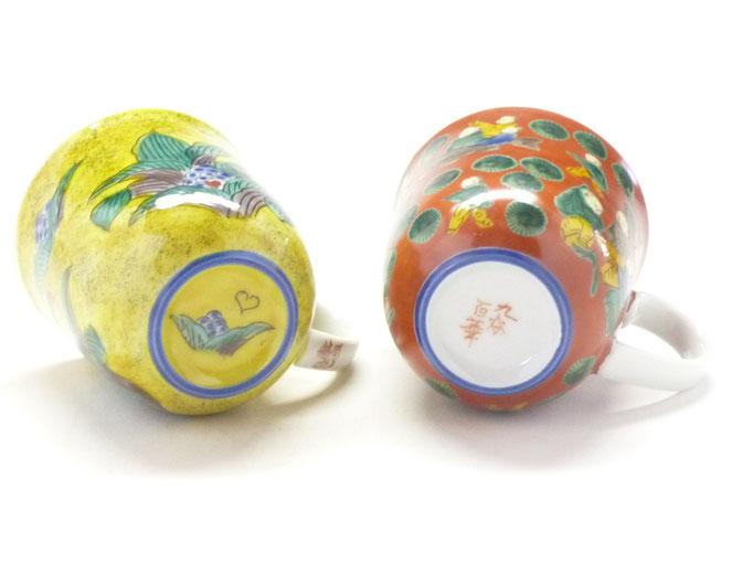 九谷焼 ペアマグカップ(磁器) 吉田屋万年青&木米写し