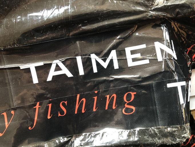 Taimen - Ein unglaublicher Erfahrungsbericht mit dem Fliegenfischershop aus Polen. Reklamation = Ignoration