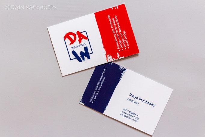 Visitenkarten - DAINe Werbeagentur Gotha und Eisenach