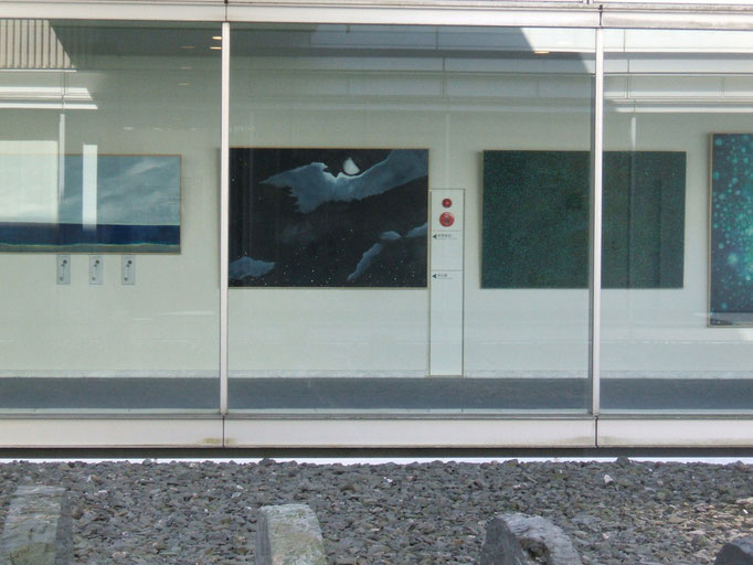 at kazusa academia hall