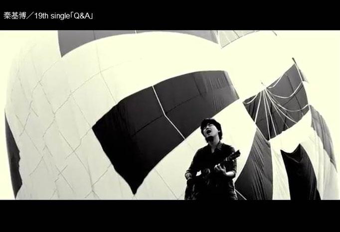 秦基博 19th single「Q&A」MV スタイリング