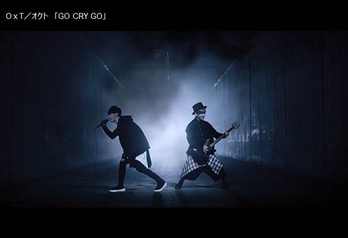 OxT 「GO CRY GO」MV スタイリング