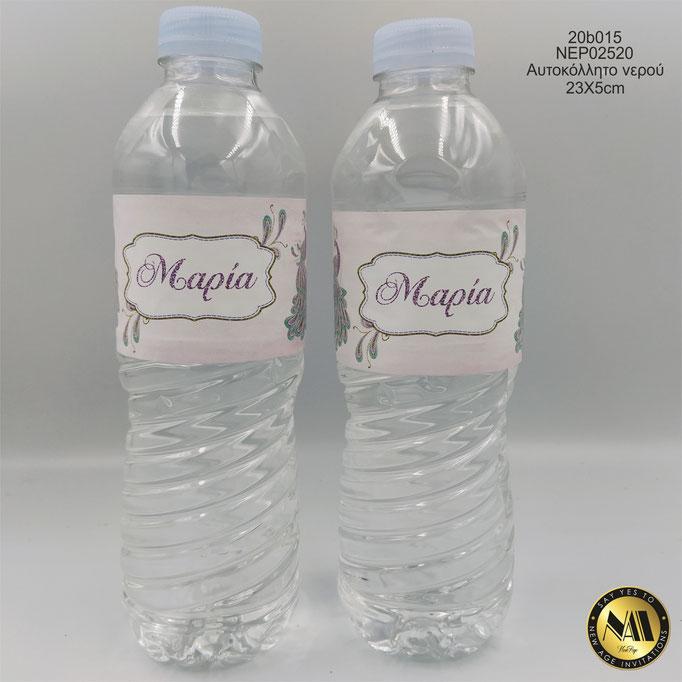 Newage bonbonniere 20b015 ΝΕΡ02520