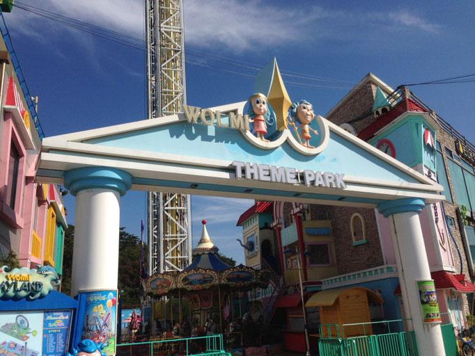 Eingang zum Wolmi Theme Park