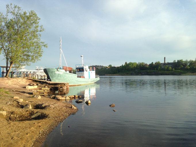 Die kleine Bucht neben dem Fähranleger nach Valaam.
