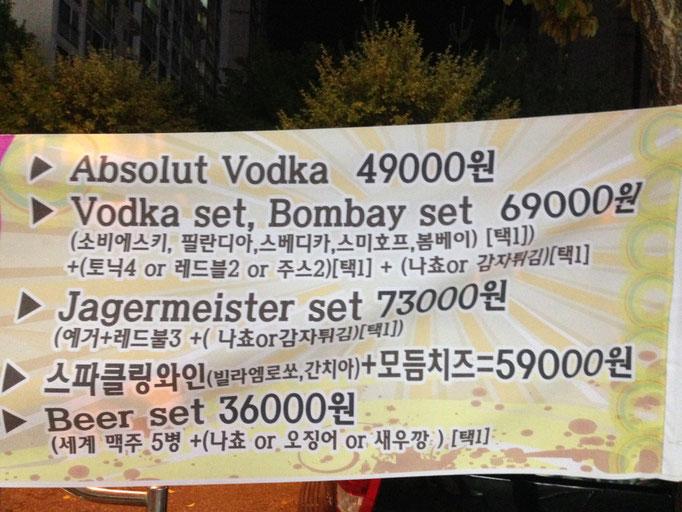Absolut Wodka für umgerechnet 35 Euro