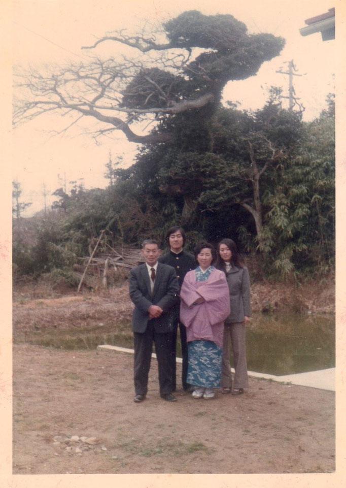 高三 生家の庭にて