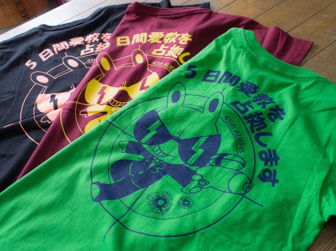 愛知教育大学大学祭 様 オリジナルTシャツ
