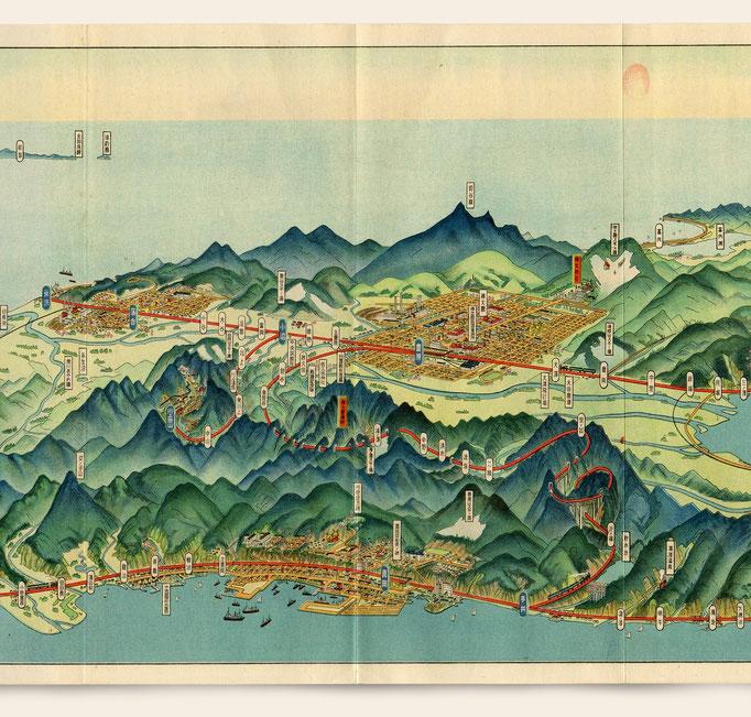 1935 | Karafuto |