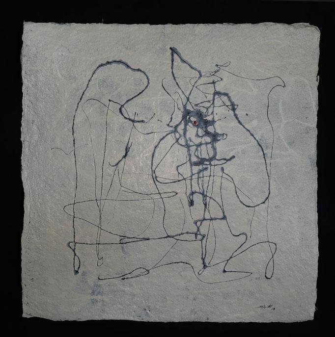 """""""Zartbeseitet I"""", Lack auf handg. Papier, Träger MDF, 60 x 60 cm"""