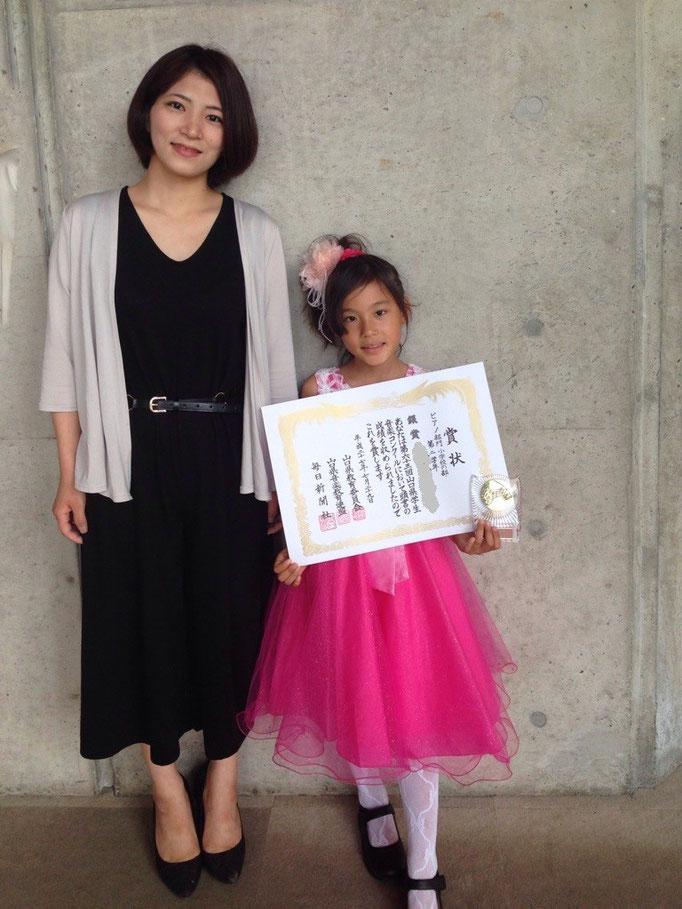 2015年 山口県学生音楽コンクール 生徒さんが入賞しました