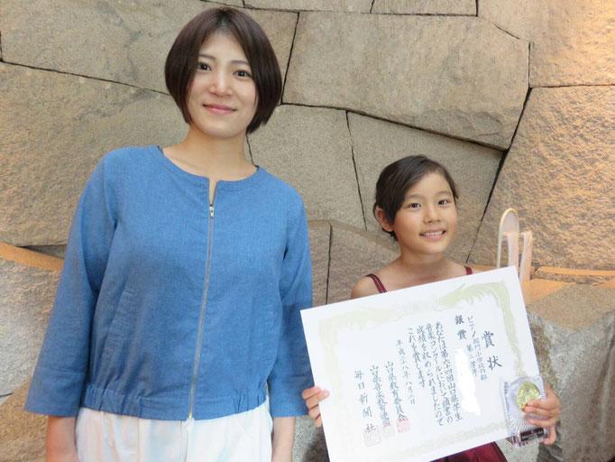 2016年 山口県学生音楽コンクール 生徒さんが入賞しました