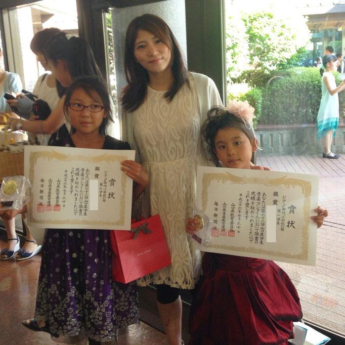 2014年 山口県学生音楽コンクール 生徒さんが入賞しました