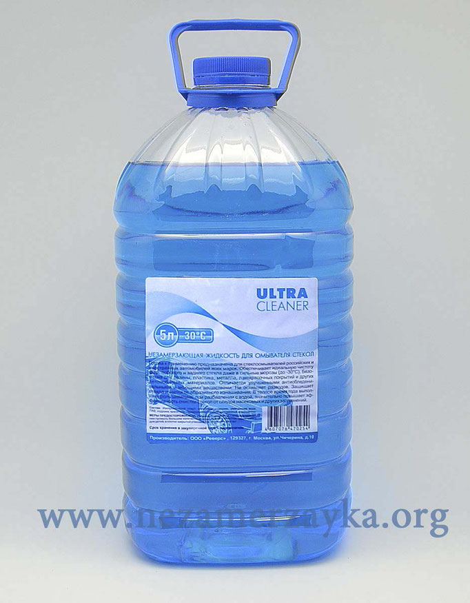 Незамерзйка от Ultra Cleaner от 62 руб.