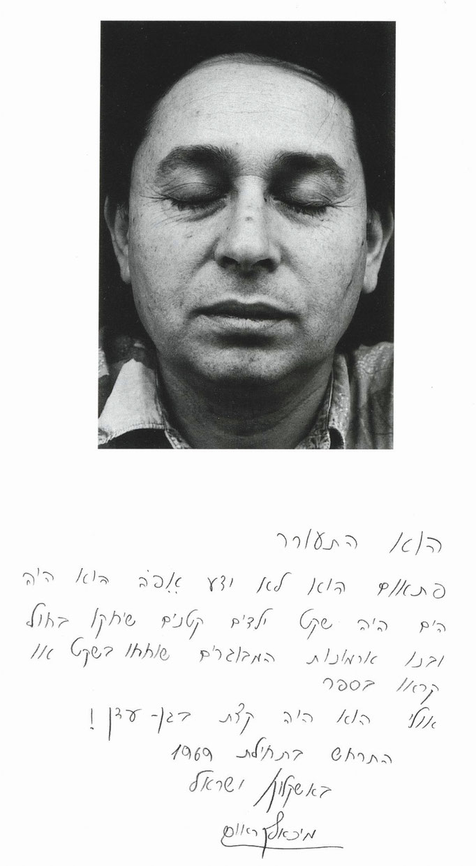 Josef Šnobl