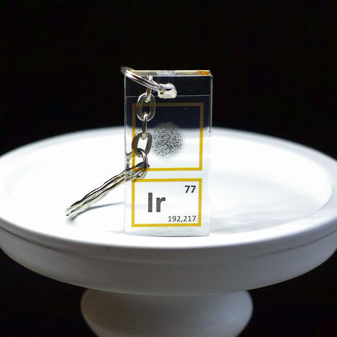 iridio metallico portachiavi, portachiavi di elementi, portachiavi con elementi, elementi della tavola periodica, elementi chimici, regali scientifici, gadget scientifici, portachiavi scientifici, portachiavi di metallo