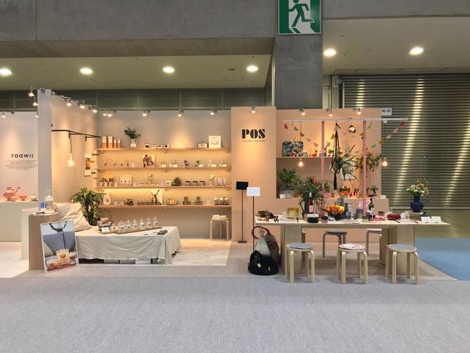 interiorlifestyle2019