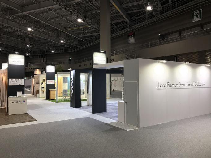 JAPANTEX2018 Japan Premium Brand Fabric Collections