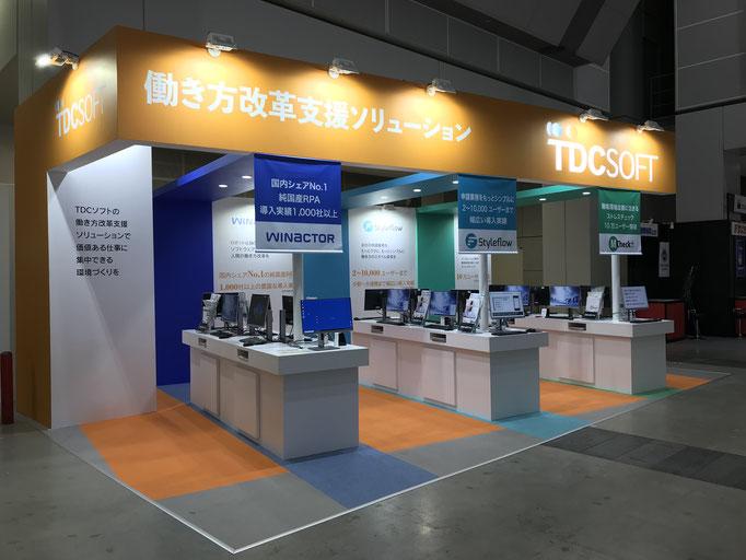 HR EXPO 2018