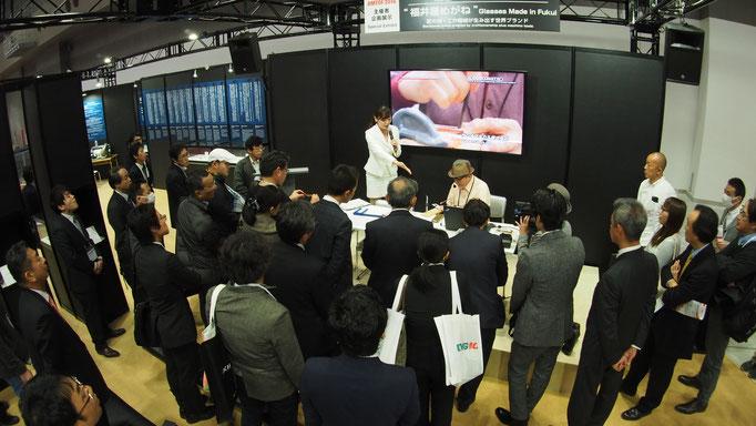 JIMTOF2016  主催者企画展示 福井産めがね
