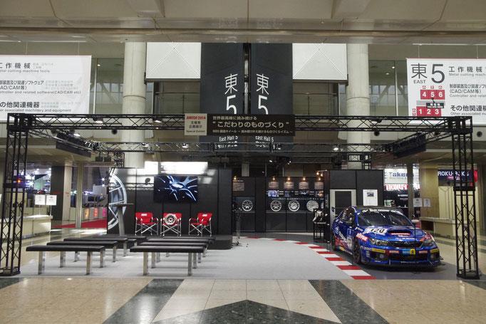 JIMTOF2014 主催者企画展示 BBS鍛造ホイール