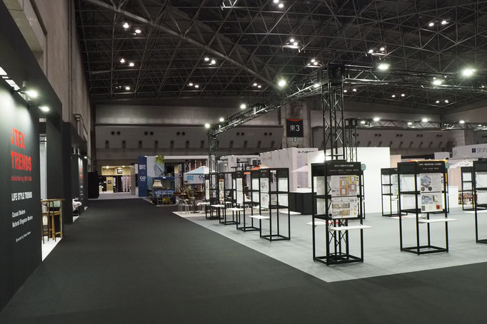 JAPANTEX2015 主催者テーマエリア