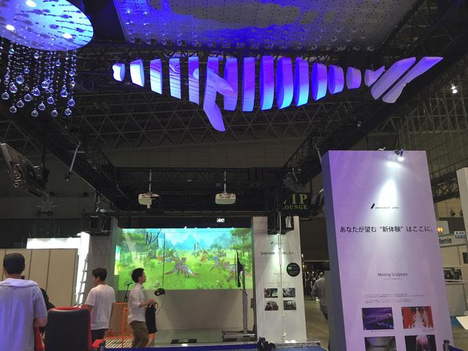 ライブ&イベント産業展 2016