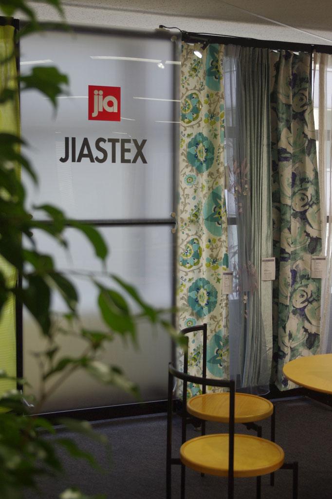 JIASTEX カーテンフェア2013