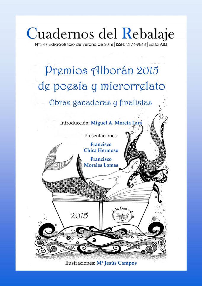 34.- Premios Alborán 2015 de poesía y microrrelato