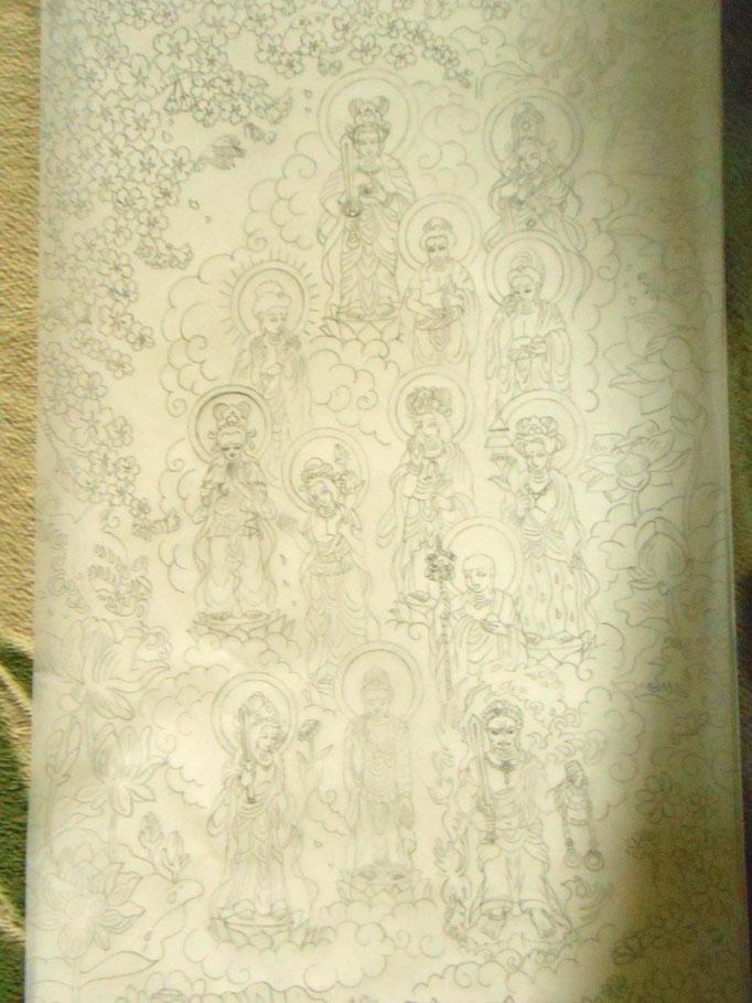 炎と楽園のアート 立花雪 絵画