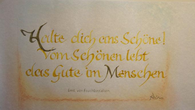 """""""Im Menschen""""...kalligrafie 2015  (20 cm x 40 cm)  verkauft"""