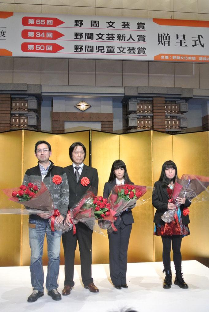 野間賞を受賞した(左から)石崎洋司氏、山下澄人氏、日和聡子氏、山田詠美氏-平成24年度「野間賞」