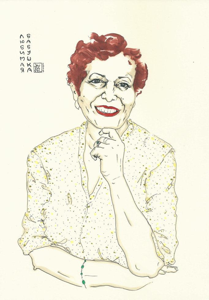Kunden Portrait 2015