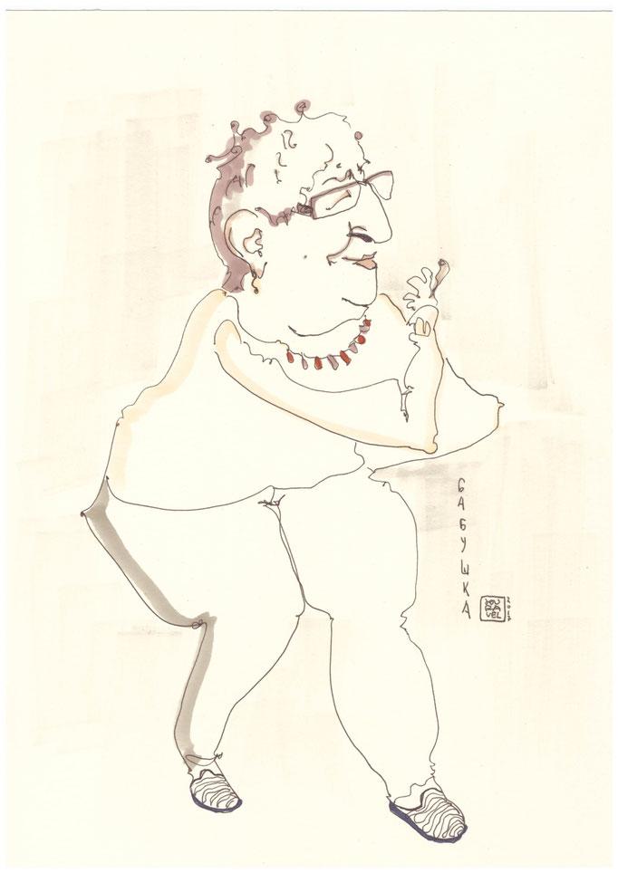 Portrait Karikatur von meiner Oma 2017