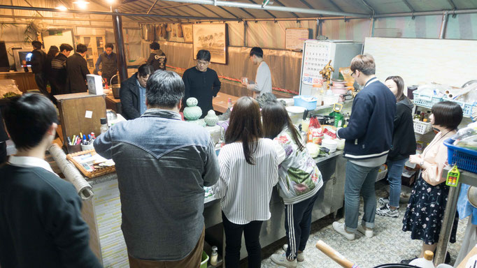 新人研修 in 韓国 2017