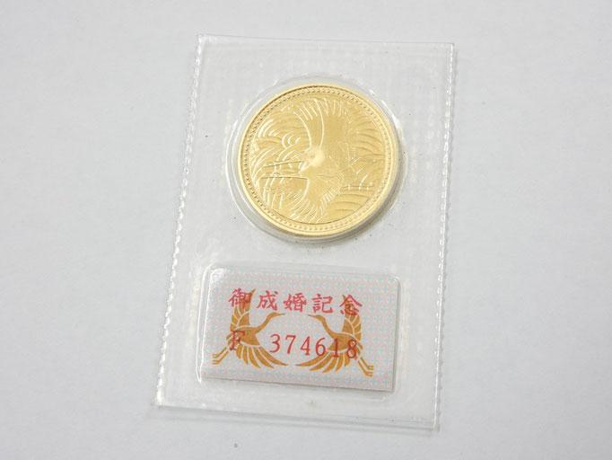 買取 皇太子殿下御成婚記念金貨 5万円金貨