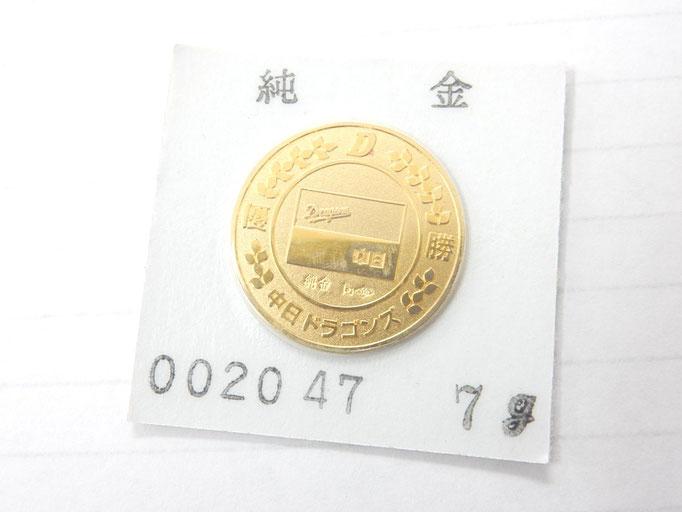 買取 中日ドラゴンズ 優勝記念 純金 メダル