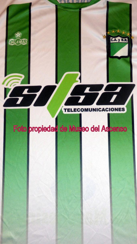 Club Atlético y biblioteca Rivadavia - Arroyo Cabral - Cordoba