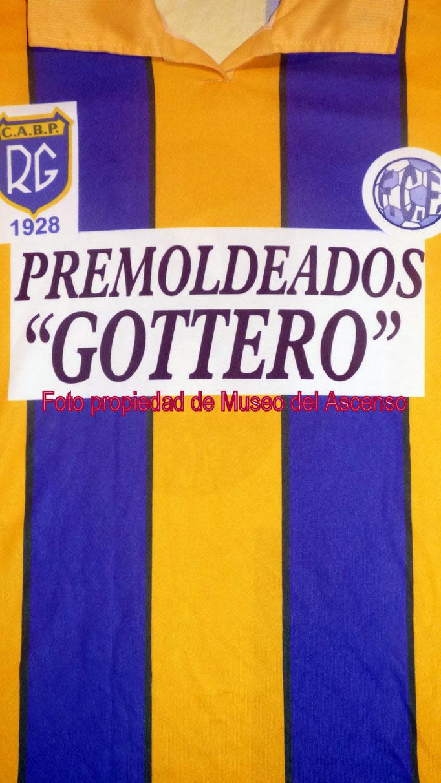 Club Atlético y biblioteca popular Ricardo Gutierrez - La Palestina - Córdoba.