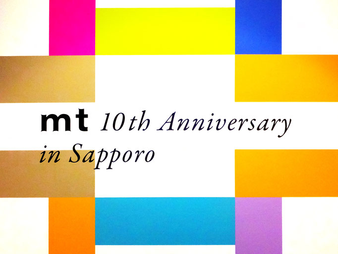 札幌会場のグラフィック