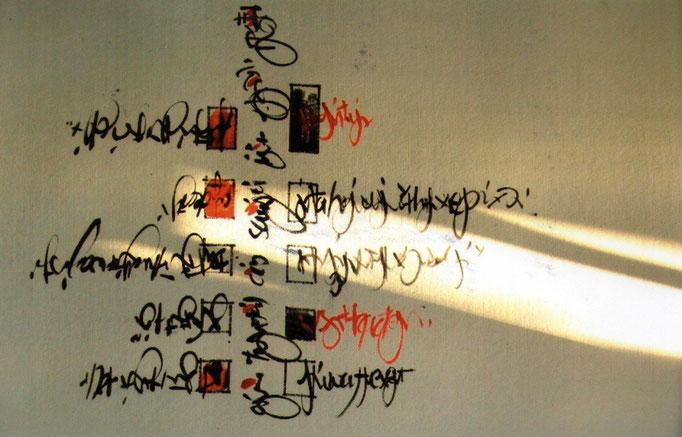 """Eingehende MAIL - ART Projekt AGAINST """" WAR """" by Reiner Langer   von Cheryl Penn , SÜDAFRIKA"""