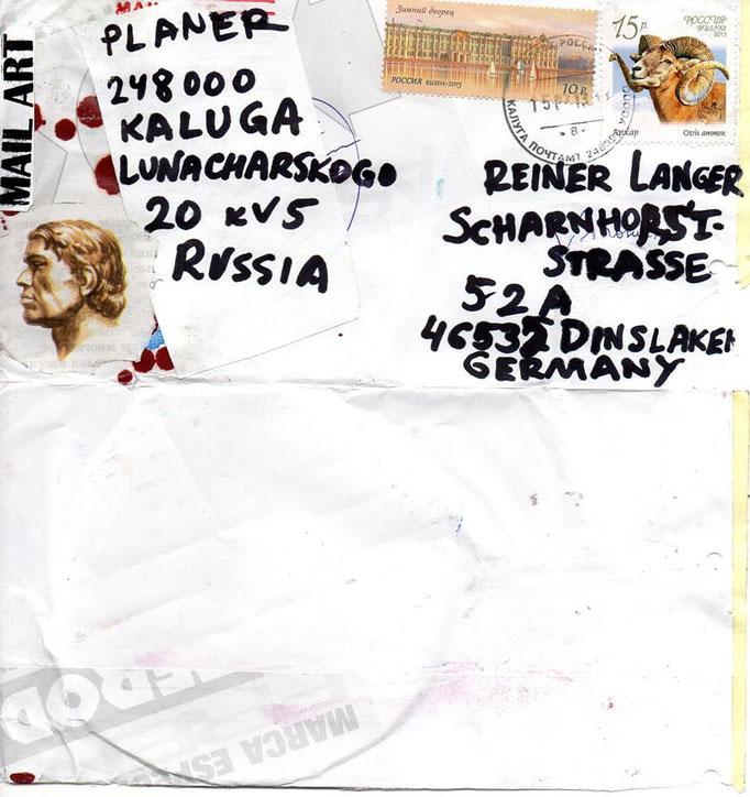 "Eingehende MAIL - ART Projekt AGAINST "" WAR "" by Reiner Langer   von PLANER , Russland"