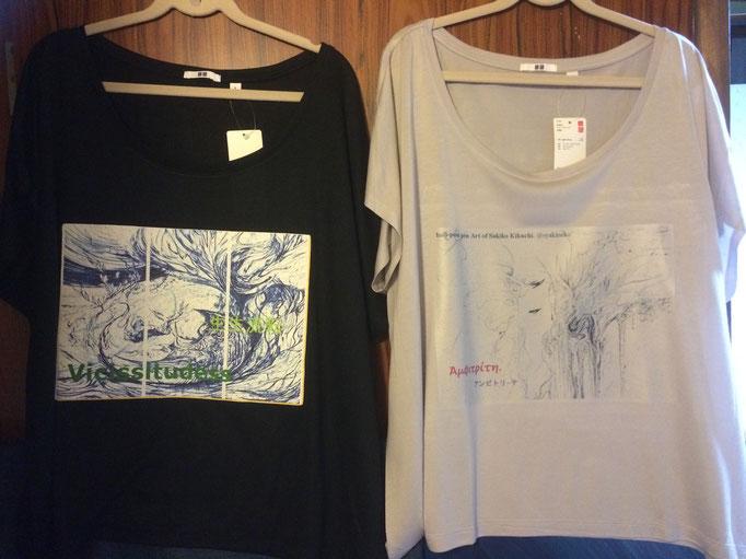 オリジナル・アイロンプリントTシャツ2種類