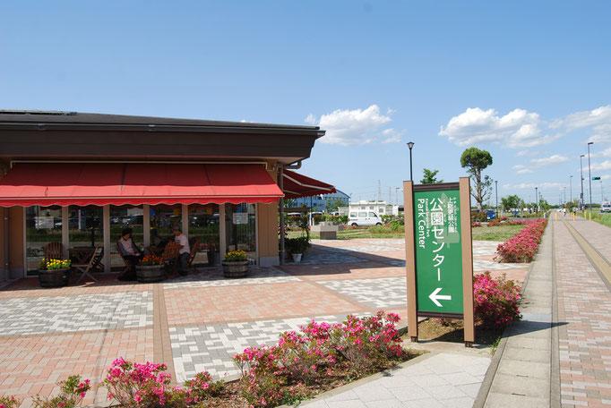 公園センターでは多目的ホールや研修室を利用できます。