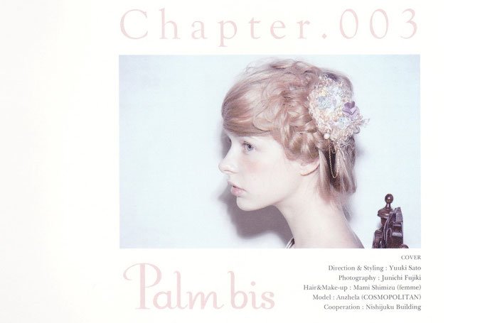 Palm bis chapter3  COVER /  hair&make: Shimizu Mami