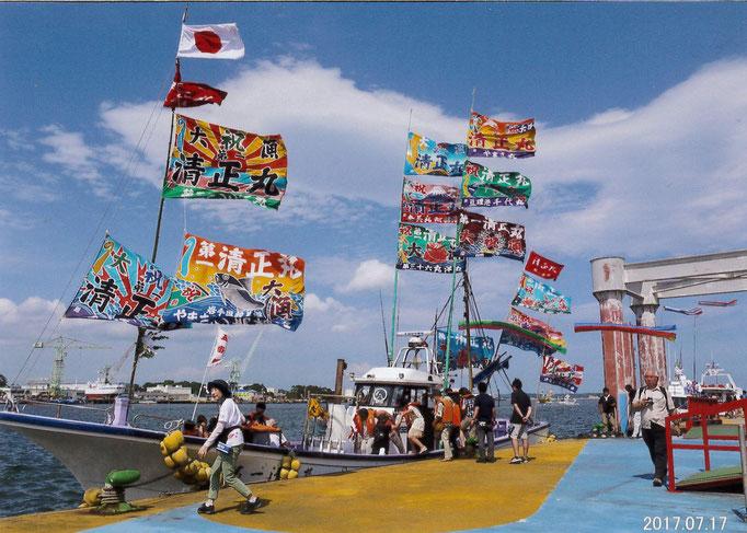 とらさん  塩釜港まつり 観光船