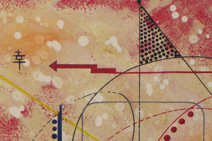 vers le bonheur. zoom 1. tableau. abstrait. abstraction