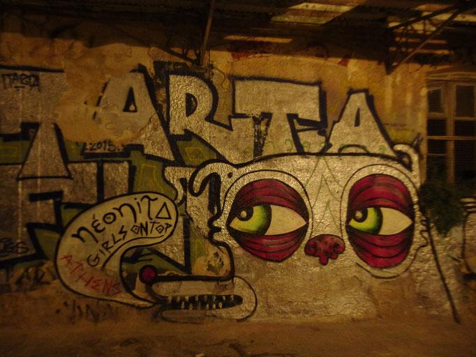 Night Dog, Athens, Greece, 2016