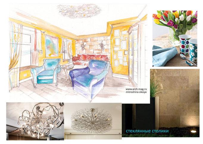В интерьере использовались предметы мебели которые разработали лучшие дизайнеры Европы и Америки.